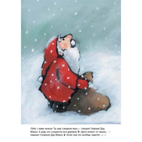 Скачать мультфильм захватчик зим