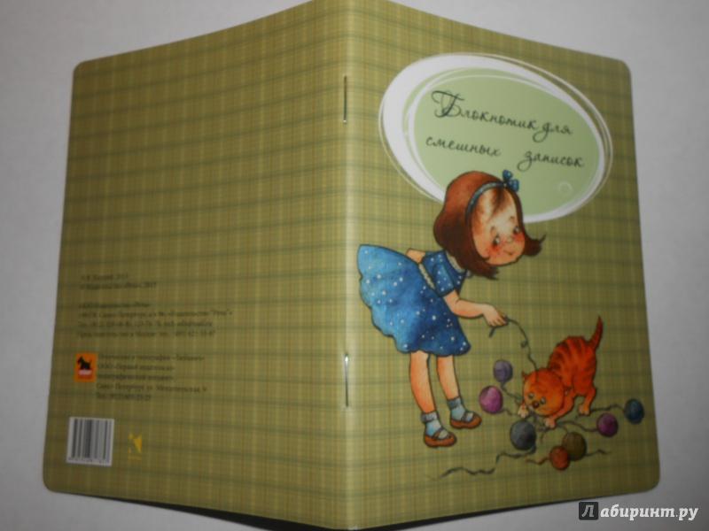 Элизабет джордж все книги читать онлайн
