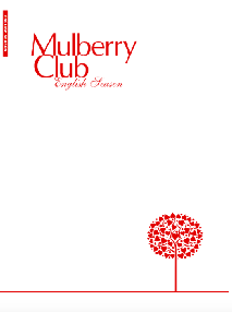 MULBERRY CLUB English Season