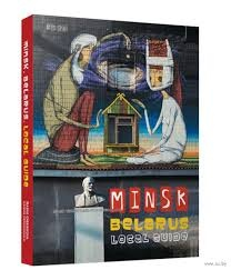 Minsk, Belarus. Local Guide